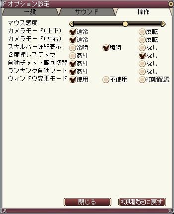 20130208_option3.jpg