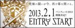 2013_0123a.jpg