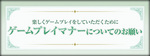 2013_0513c.jpg