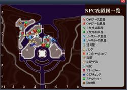 エル首都配置図.png