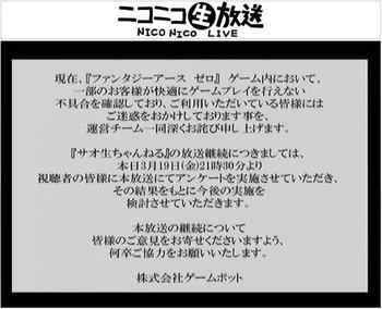 サオ生ch2.jpg