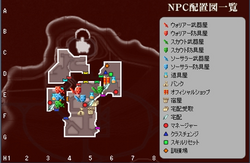 ホル首都配置図.png