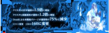 召喚大戦争.png