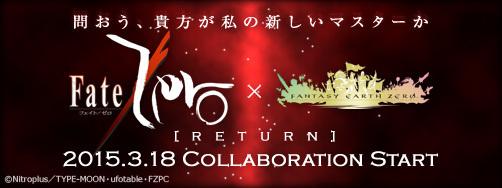 collaboration_bn.jpg