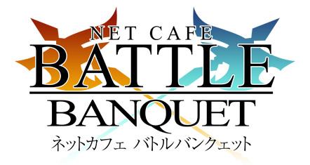 logo_netcafe_bb.jpg