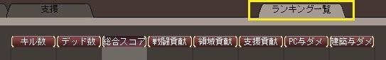 ranking_.jpg
