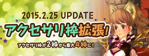 update_bn.jpg
