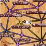 war_up_03.jpg