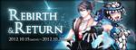 Rebirth & Return