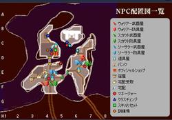 カセ首都配置図.png