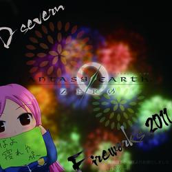 D鯖花火イベント2011.jpg