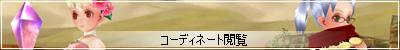 b_cd.jpg