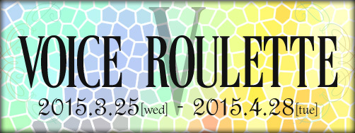 vo5_roulette_bn.jpg